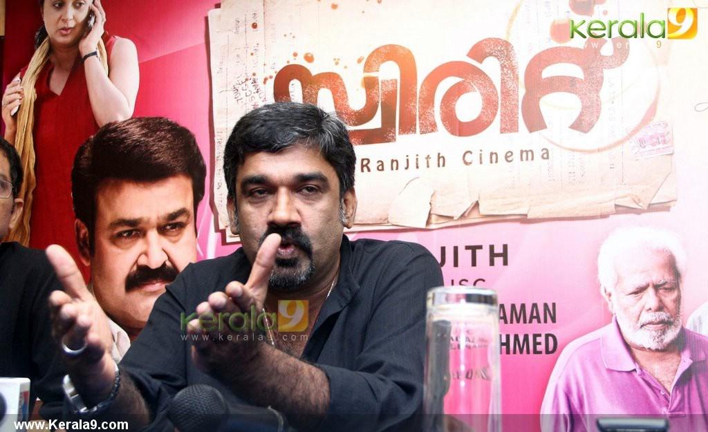 spirit full malayalam movie